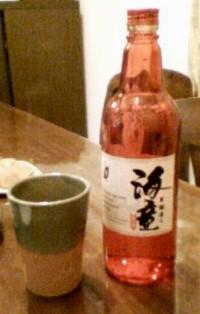 ImoShouchuKaidou.JPG