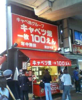 P1000012Cabbage.JPG