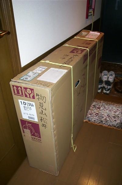 ReturnedKG486.JPG