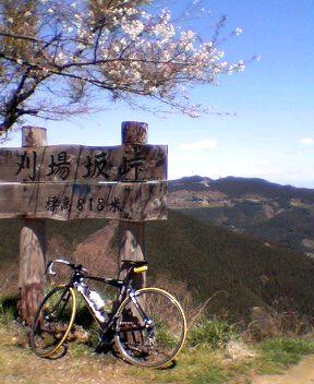 Kabasaka_818m