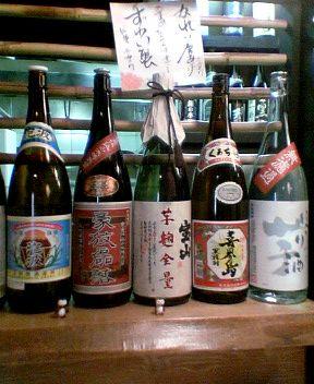 Ohashiya_Bottles