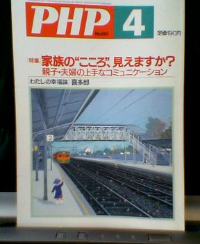 PHP20050404