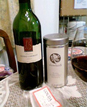 Wine_dB_2003ShirazCabernet