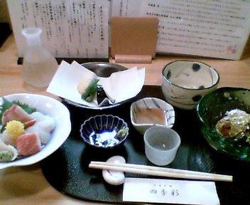 dinner_at_toyama1