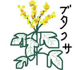 Cocolog_oekaki_2008_09_14_14_30